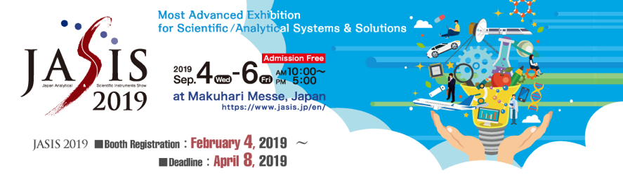 Jasis-2019-Japan1e